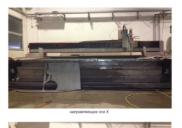 FLOW Waterjet T11-308 (2001 г.)